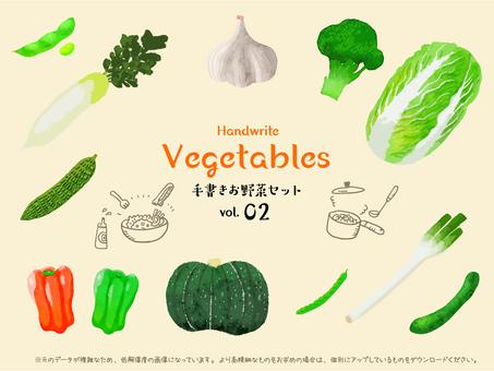 Watercolor food series vegetables set 02