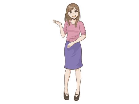 OL 바람 여성
