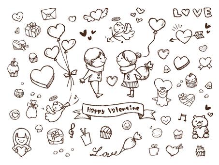【Handwritten】 Valentine 2