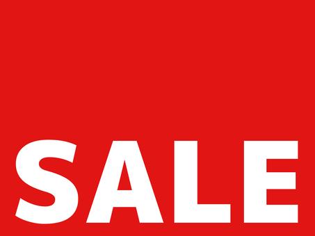Under sale