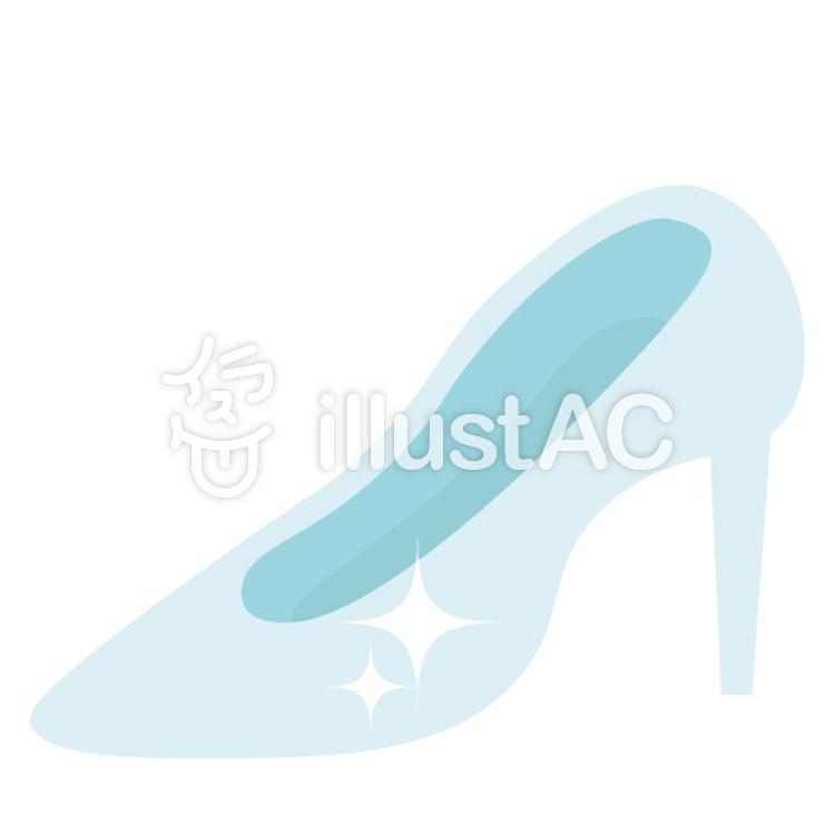 ガラスの靴イラスト , No 282045/無料イラストなら「イラストAC」