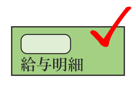 Payroll green check