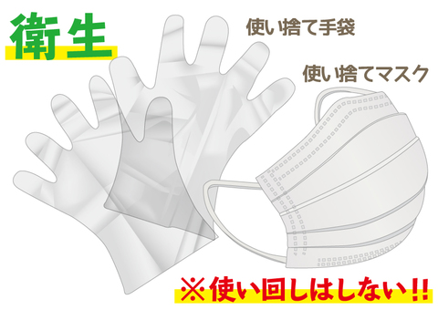 Polyethylene gloves and mask_02