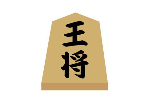 Shogi king