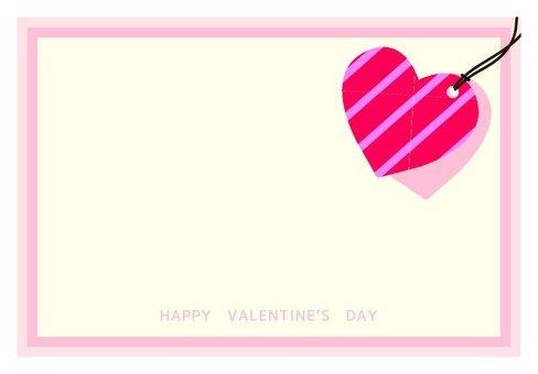 Heart mark card (15)