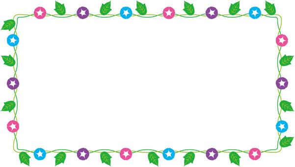 牽牛花框架