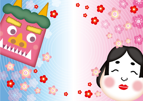 Setsubun (mumps and demons)