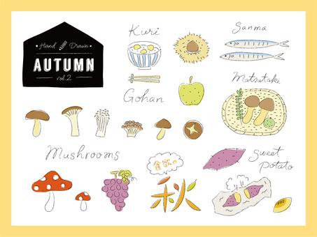 Handwritten Wind Autumn · Food illustration set 2