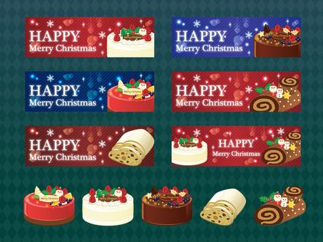 クリスマスケーキバナー