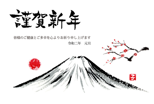 New Year's card template Mount Fuji and plum