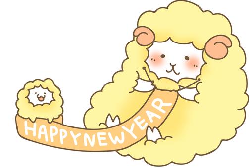 Ami Ami 's New Year's card