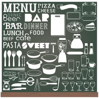 黑板菜单图标