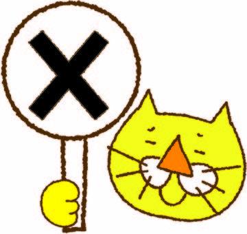 Yellow cat NG
