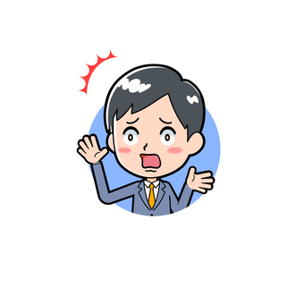 Young man in suit icon surprise