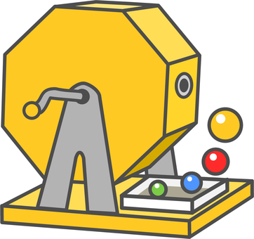 Drawer 2 (yellow)