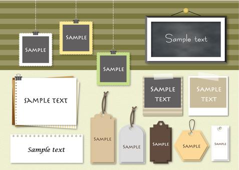 Simple frame set