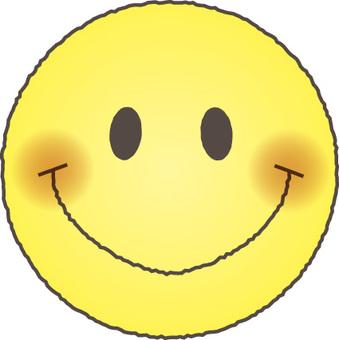 Smile Yellow