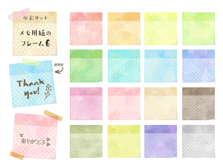 Watercolor touch note paper frame 6