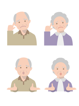 Elderly people suffering