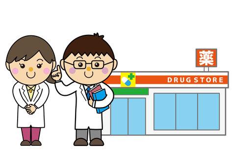 Building 07_03 (Pharmacy / pharmacist)