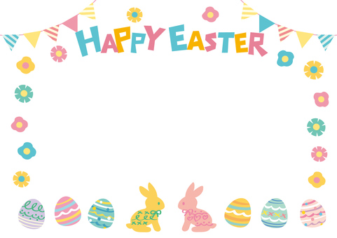 Cute Easter Frame
