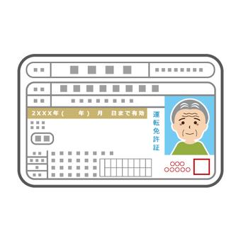 Driver's license (elderly) male