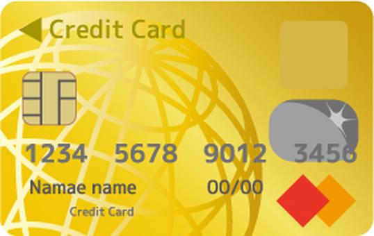信用卡14