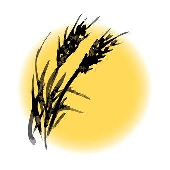 水墨畫,麥の穂