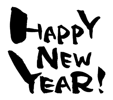 "Pen text ""HAPPY NEW YEAR"""