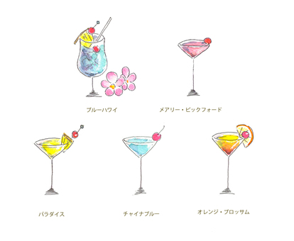 Cocktail 03