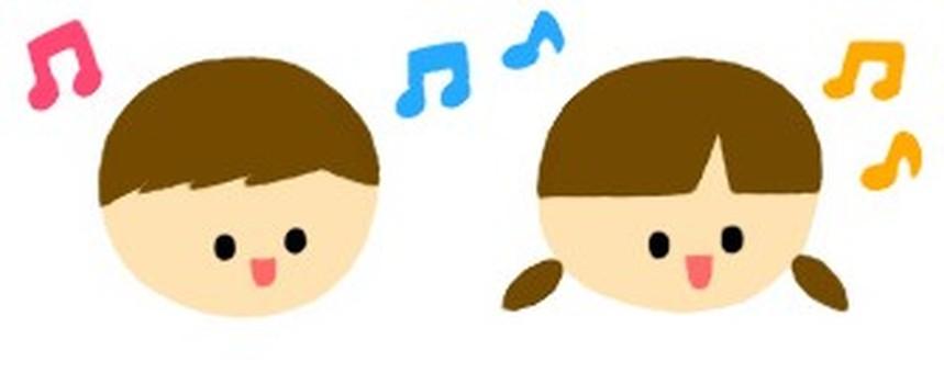 Face (sing)