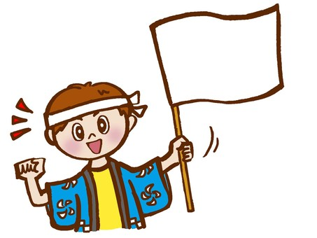 Cheering 1