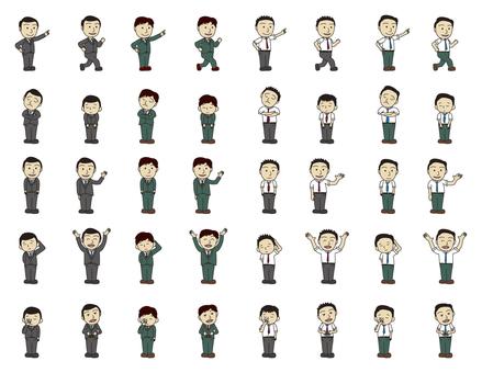 People Series Arasa Men (Suit)