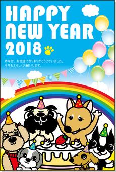 2018 New Year 04