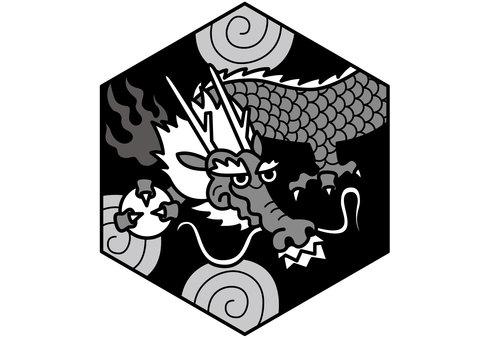 Dragon 2-2c