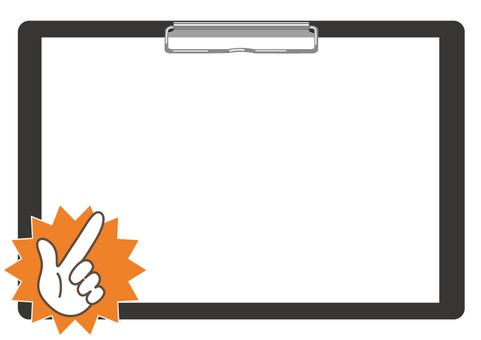 Clipboard style frame (sideways)