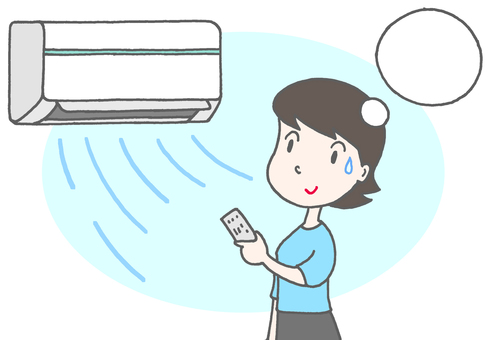 Air-conditioner setting temperature