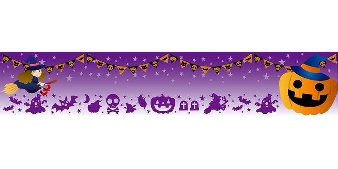 Halloween color title frame