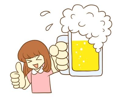 Rejoice with a beer mug