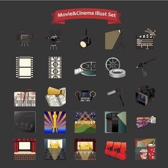 Cinema illustration