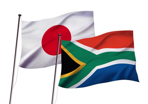 日本と南アフリカの国旗イメージ