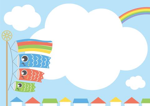 Children's Day Frame 2