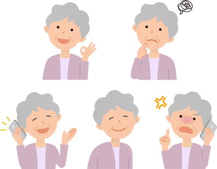 81030. Senior woman 1