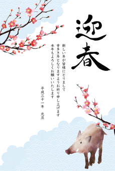 2019 New Year's Card 05 _ Vertical