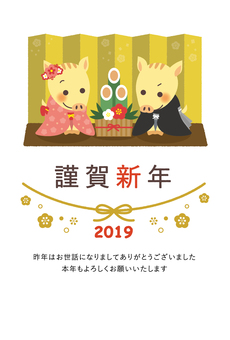 2019 Year of the Pig 04