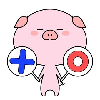 Pig × ○