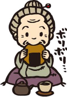 Rice crackers with grandma