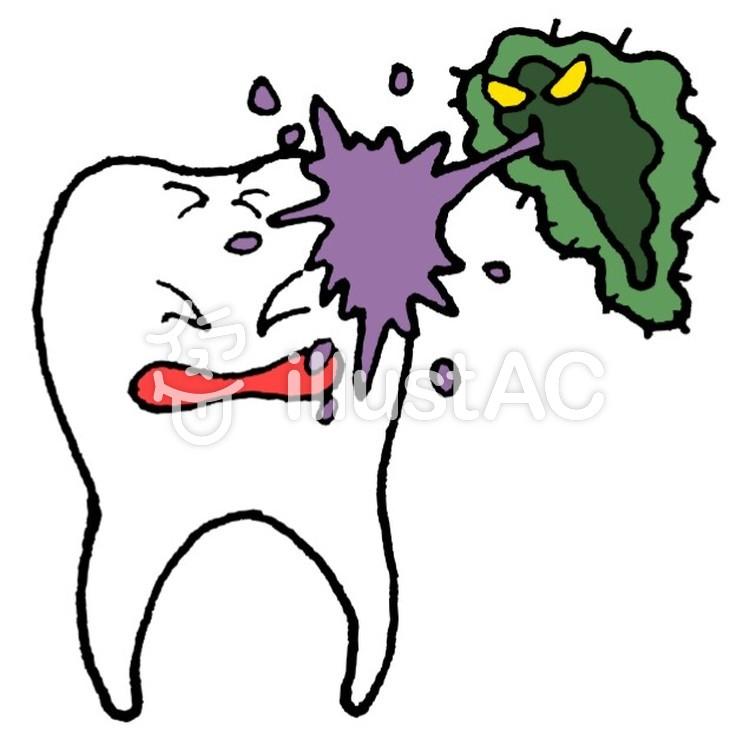 虫歯菌に攻撃される歯イラスト No 796926無料イラストなら