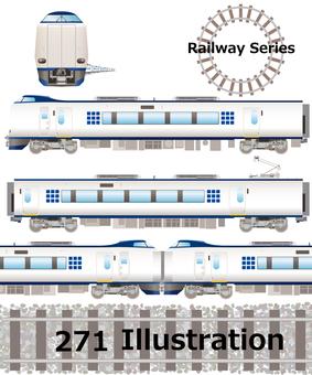 Train 271 series limited express Haruka