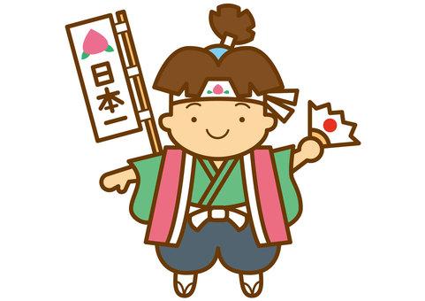 Momotaro 4c